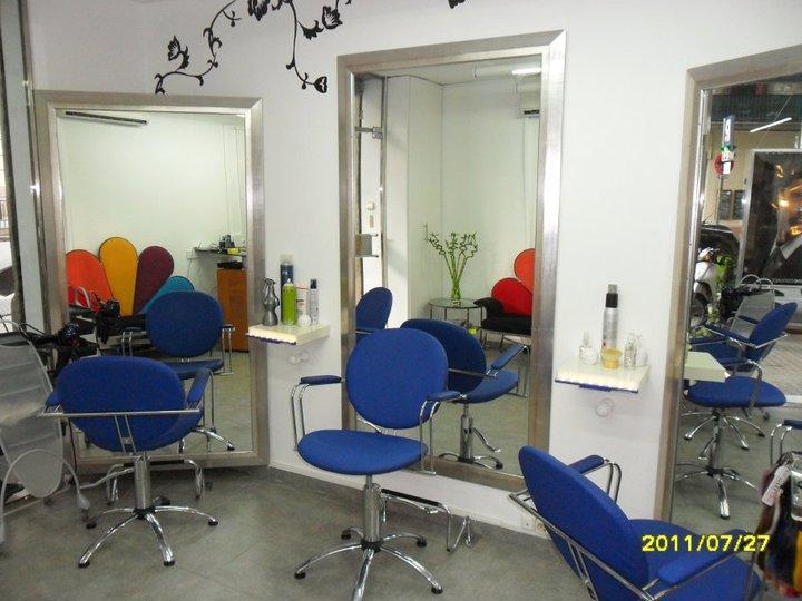 Decoracion estetica affordable decoracin y esttica with - Decoracion estetica ...