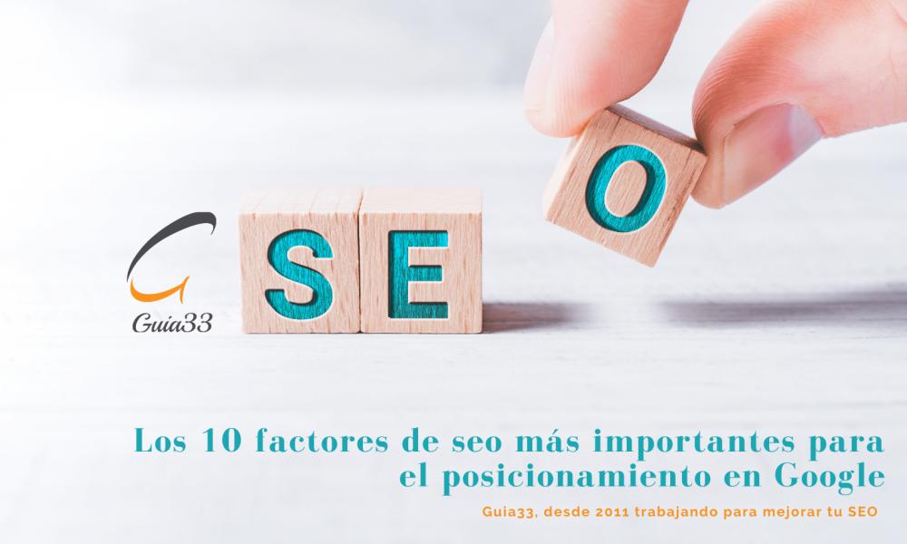 Los 10 factores del SEO más importantes para el posicionamiento en Google