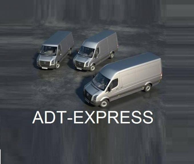 guia33-barcelona-transportes-adt-express-transportes-urgentes-22247.jpg