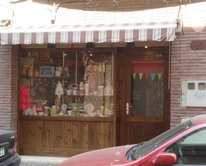 guia33-cornella-alimentacion-cafes-oboe-cornella-15141.jpg