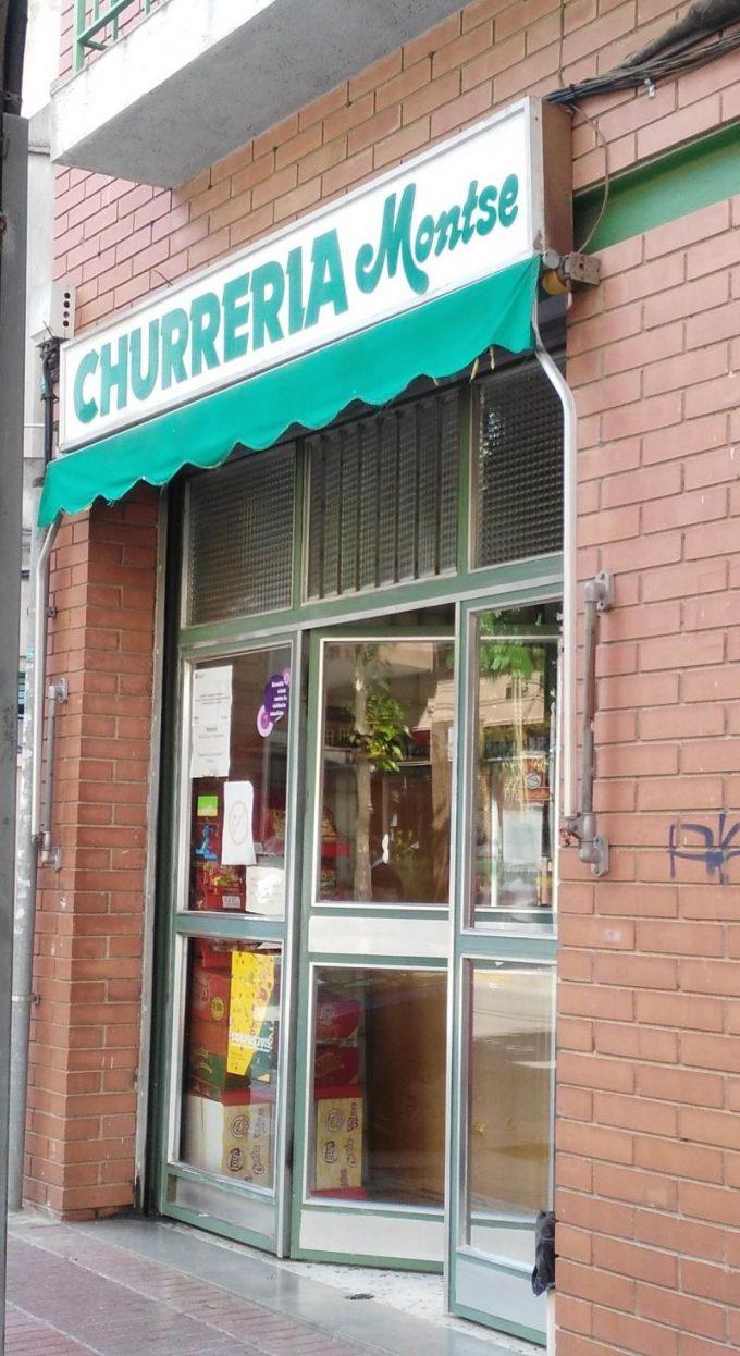 guia33-cornella-churreria-churreria-montse-cornella-15105.jpg