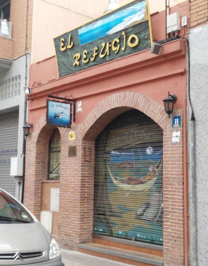 guia33-el-prat-de-llobregat-cerveceria-bar-el-refugio-del-pescador-el-prat-16379.jpg