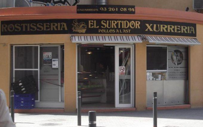 guia33-hospitalet-de-llobregat-churreria-rostisseria-churreria-el-surtidor-9966.jpg