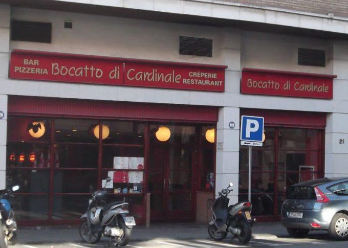 guia33-hospitalet-de-llobregat-pizzeria-bocatto-di-cardinale-4377.jpg