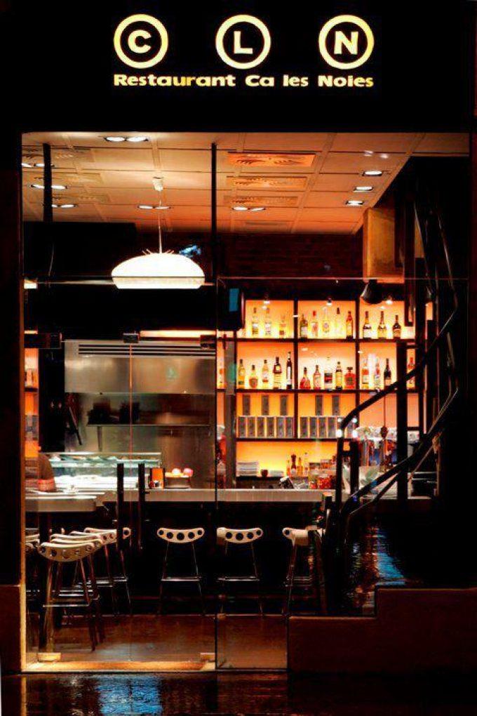guia33-hospitalet-de-llobregat-restaurante-cal-les-noies-10999.jpg