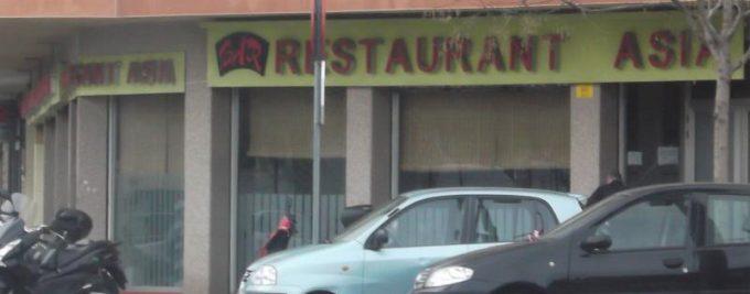 guia33-hospitalet-de-llobregat-restaurante-chino-asia-restaurante-chino-9882.jpg