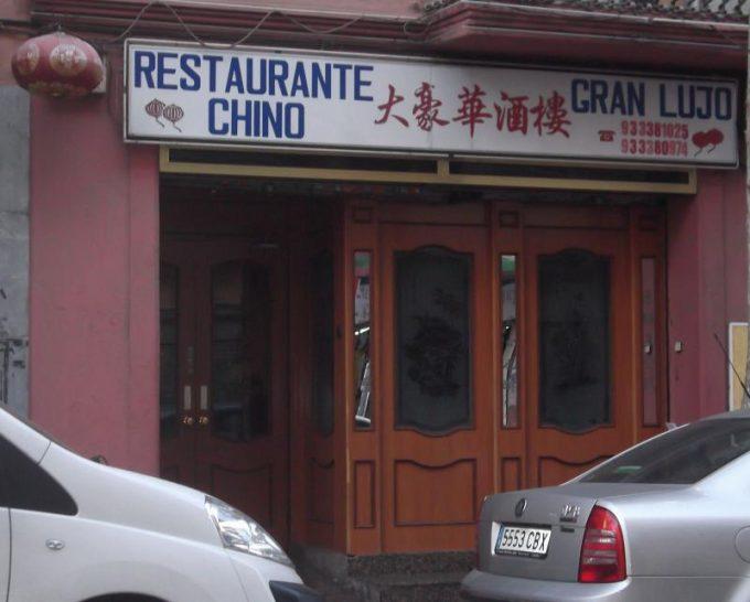 guia33-hospitalet-de-llobregat-restaurante-chino-restaurante-chino-gran-lujo-5260.jpg