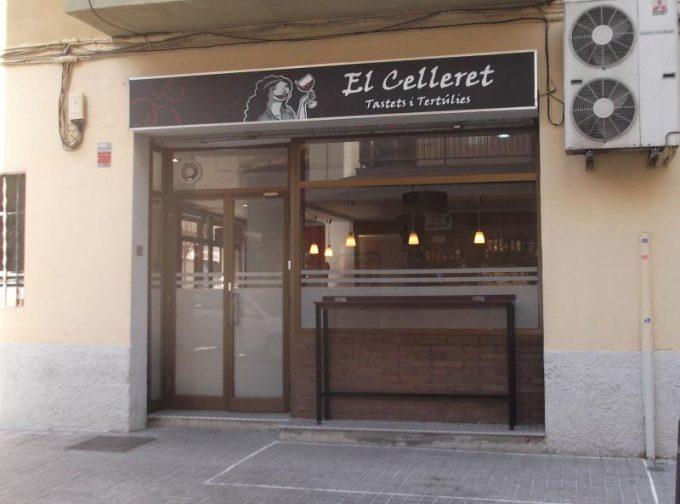 guia33-hospitalet-de-llobregat-restaurante-el-celleret-4831.jpg